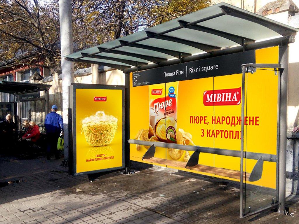 Остановка №228366 в городе Львов (Львовская область), размещение наружной рекламы, IDMedia-аренда по самым низким ценам!