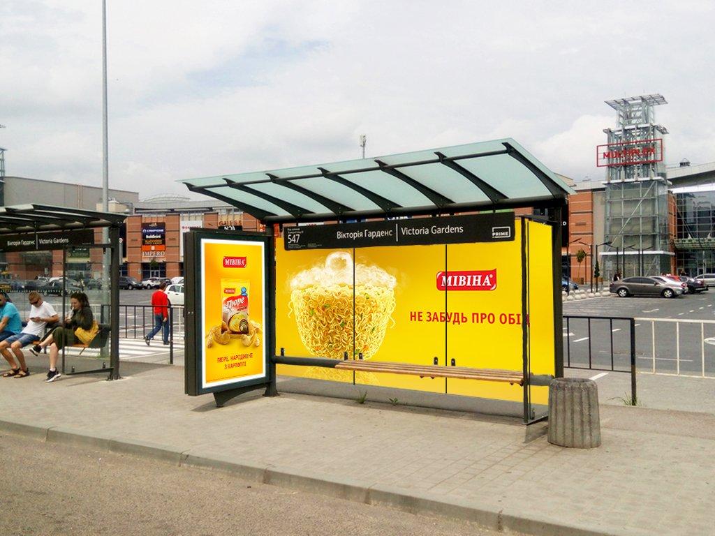 Остановка №228367 в городе Львов (Львовская область), размещение наружной рекламы, IDMedia-аренда по самым низким ценам!