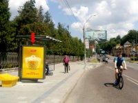 Ситилайт №228379 в городе Львов (Львовская область), размещение наружной рекламы, IDMedia-аренда по самым низким ценам!