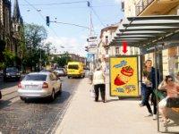 Ситилайт №228380 в городе Львов (Львовская область), размещение наружной рекламы, IDMedia-аренда по самым низким ценам!