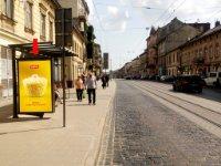 Ситилайт №228381 в городе Львов (Львовская область), размещение наружной рекламы, IDMedia-аренда по самым низким ценам!