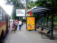 Ситилайт №228386 в городе Львов (Львовская область), размещение наружной рекламы, IDMedia-аренда по самым низким ценам!