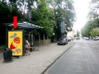 Ситилайт №228387 в городе Львов (Львовская область), размещение наружной рекламы, IDMedia-аренда по самым низким ценам!