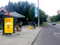 Ситилайт №228389 в городе Львов (Львовская область), размещение наружной рекламы, IDMedia-аренда по самым низким ценам!