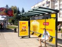 Остановка №228390 в городе Львов (Львовская область), размещение наружной рекламы, IDMedia-аренда по самым низким ценам!