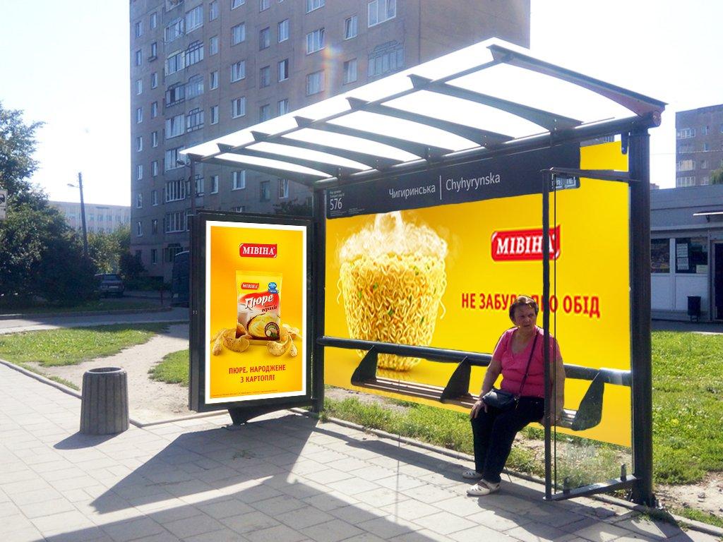 Остановка №228392 в городе Львов (Львовская область), размещение наружной рекламы, IDMedia-аренда по самым низким ценам!