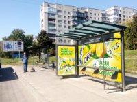 Остановка №228394 в городе Львов (Львовская область), размещение наружной рекламы, IDMedia-аренда по самым низким ценам!