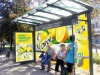 Остановка №228395 в городе Львов (Львовская область), размещение наружной рекламы, IDMedia-аренда по самым низким ценам!