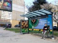 Остановка №228397 в городе Львов (Львовская область), размещение наружной рекламы, IDMedia-аренда по самым низким ценам!