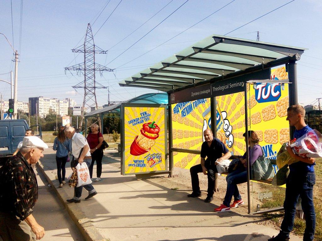Остановка №228398 в городе Львов (Львовская область), размещение наружной рекламы, IDMedia-аренда по самым низким ценам!