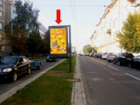 Скролл №228417 в городе Львов (Львовская область), размещение наружной рекламы, IDMedia-аренда по самым низким ценам!