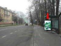Ситилайт №228436 в городе Львов (Львовская область), размещение наружной рекламы, IDMedia-аренда по самым низким ценам!