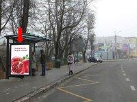 Ситилайт №228437 в городе Львов (Львовская область), размещение наружной рекламы, IDMedia-аренда по самым низким ценам!