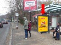 Ситилайт №228438 в городе Львов (Львовская область), размещение наружной рекламы, IDMedia-аренда по самым низким ценам!