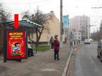 Ситилайт №228439 в городе Львов (Львовская область), размещение наружной рекламы, IDMedia-аренда по самым низким ценам!