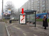 Ситилайт №228440 в городе Львов (Львовская область), размещение наружной рекламы, IDMedia-аренда по самым низким ценам!