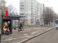 Ситилайт №228441 в городе Львов (Львовская область), размещение наружной рекламы, IDMedia-аренда по самым низким ценам!