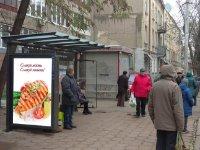 Ситилайт №228443 в городе Львов (Львовская область), размещение наружной рекламы, IDMedia-аренда по самым низким ценам!