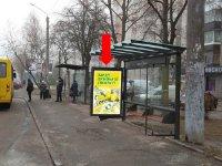 Ситилайт №228444 в городе Львов (Львовская область), размещение наружной рекламы, IDMedia-аренда по самым низким ценам!