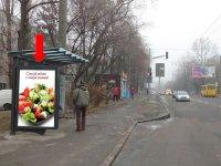 Ситилайт №228445 в городе Львов (Львовская область), размещение наружной рекламы, IDMedia-аренда по самым низким ценам!