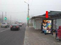 Ситилайт №228446 в городе Львов (Львовская область), размещение наружной рекламы, IDMedia-аренда по самым низким ценам!