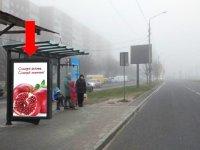 Ситилайт №228447 в городе Львов (Львовская область), размещение наружной рекламы, IDMedia-аренда по самым низким ценам!