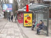Ситилайт №228448 в городе Львов (Львовская область), размещение наружной рекламы, IDMedia-аренда по самым низким ценам!