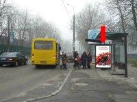 Ситилайт №228450 в городе Львов (Львовская область), размещение наружной рекламы, IDMedia-аренда по самым низким ценам!