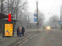 Ситилайт №228451 в городе Львов (Львовская область), размещение наружной рекламы, IDMedia-аренда по самым низким ценам!