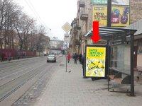 Ситилайт №228452 в городе Львов (Львовская область), размещение наружной рекламы, IDMedia-аренда по самым низким ценам!