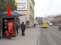 Ситилайт №228453 в городе Львов (Львовская область), размещение наружной рекламы, IDMedia-аренда по самым низким ценам!