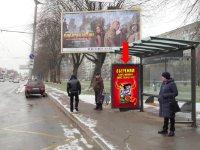 Ситилайт №228454 в городе Львов (Львовская область), размещение наружной рекламы, IDMedia-аренда по самым низким ценам!
