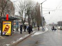 Ситилайт №228455 в городе Львов (Львовская область), размещение наружной рекламы, IDMedia-аренда по самым низким ценам!