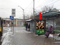 Ситилайт №228456 в городе Львов (Львовская область), размещение наружной рекламы, IDMedia-аренда по самым низким ценам!