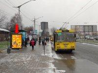 Ситилайт №228457 в городе Львов (Львовская область), размещение наружной рекламы, IDMedia-аренда по самым низким ценам!