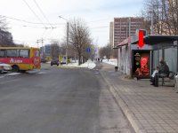 Ситилайт №228458 в городе Львов (Львовская область), размещение наружной рекламы, IDMedia-аренда по самым низким ценам!