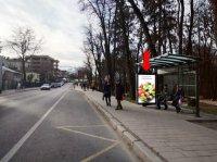 Ситилайт №228460 в городе Львов (Львовская область), размещение наружной рекламы, IDMedia-аренда по самым низким ценам!