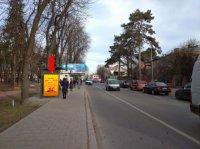 Ситилайт №228461 в городе Львов (Львовская область), размещение наружной рекламы, IDMedia-аренда по самым низким ценам!