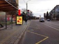 Ситилайт №228463 в городе Львов (Львовская область), размещение наружной рекламы, IDMedia-аренда по самым низким ценам!