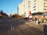 Ситилайт №228466 в городе Львов (Львовская область), размещение наружной рекламы, IDMedia-аренда по самым низким ценам!