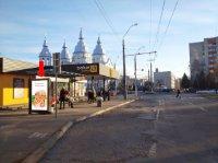 Ситилайт №228467 в городе Львов (Львовская область), размещение наружной рекламы, IDMedia-аренда по самым низким ценам!