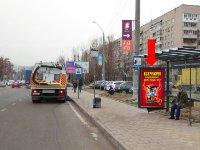 Ситилайт №228468 в городе Львов (Львовская область), размещение наружной рекламы, IDMedia-аренда по самым низким ценам!