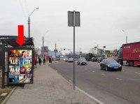 Ситилайт №228469 в городе Львов (Львовская область), размещение наружной рекламы, IDMedia-аренда по самым низким ценам!