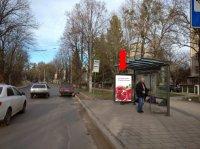 Ситилайт №228470 в городе Львов (Львовская область), размещение наружной рекламы, IDMedia-аренда по самым низким ценам!