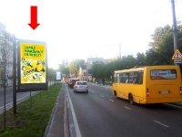 Скролл №228475 в городе Львов (Львовская область), размещение наружной рекламы, IDMedia-аренда по самым низким ценам!
