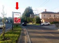 Скролл №228483 в городе Львов (Львовская область), размещение наружной рекламы, IDMedia-аренда по самым низким ценам!