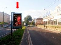 Скролл №228485 в городе Львов (Львовская область), размещение наружной рекламы, IDMedia-аренда по самым низким ценам!