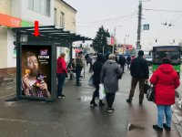 Ситилайт №228521 в городе Житомир (Житомирская область), размещение наружной рекламы, IDMedia-аренда по самым низким ценам!