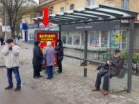 Ситилайт №228522 в городе Житомир (Житомирская область), размещение наружной рекламы, IDMedia-аренда по самым низким ценам!