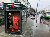 Ситилайт №228523 в городе Житомир (Житомирская область), размещение наружной рекламы, IDMedia-аренда по самым низким ценам!